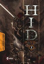 H.I.D 2