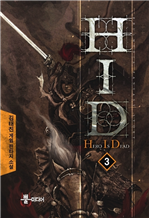 H.I.D 3